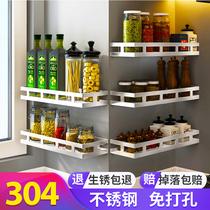 廚房置物架壁掛式304不鏽鋼免打孔油鹽醬醋收納調味料架牆上用品