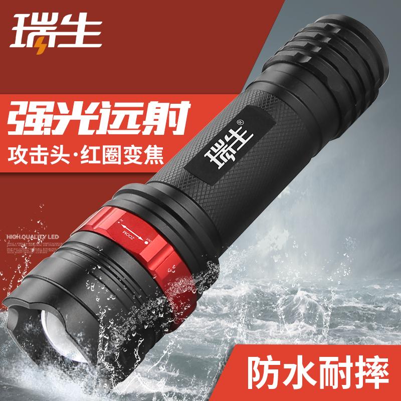 瑞生强光充电手电筒防水超亮多功能变焦远射5000户外家用迷你