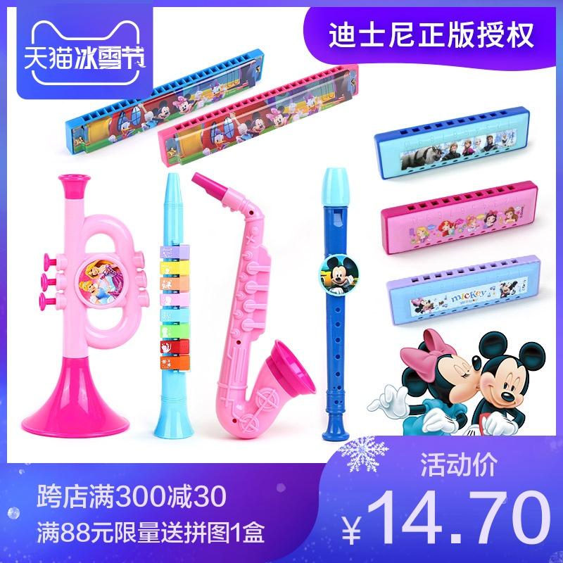 迪士尼儿童小喇叭宝宝口琴乐器长笛子萨克斯口哨益智玩具3-6周岁