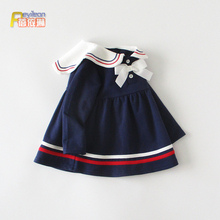 女童秋装0-1-2-3岁女宝宝裙xh13婴儿长jw气春秋公主海军风4