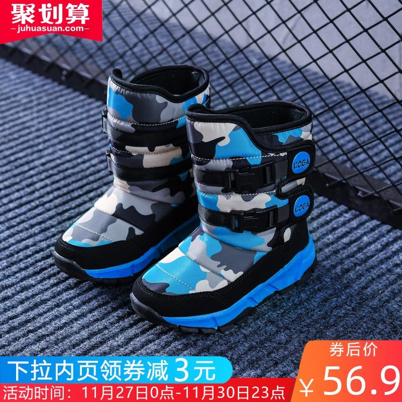 儿童雪地鞋2019冬季新款中大童防水防滑棉鞋潮加绒保暖男童鞋棉靴