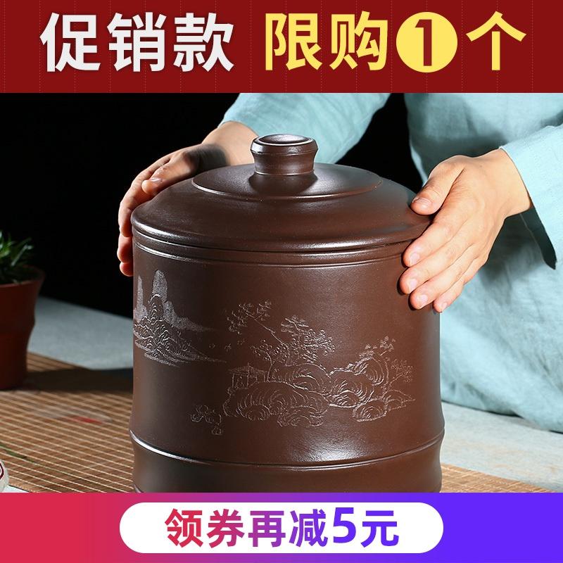 宜兴紫砂茶叶罐大号码普洱七饼罐储茶缸醒茶罐茶盒茶叶桶陶瓷家用