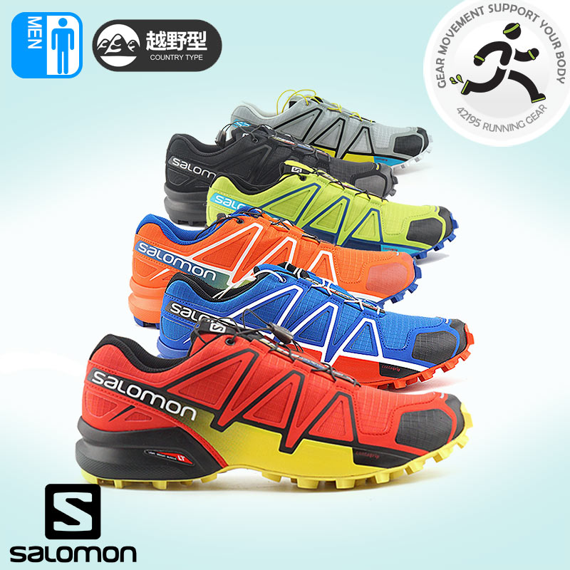 萨洛蒙 Salomon Speedcross 4 男子越野跑鞋 软地泥地草地