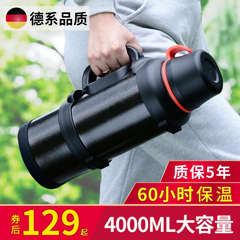 琪虎保温水壶户外大容量4升便携车载5000ml大号5旅行保温杯热水瓶