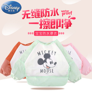 Disney children's overalls baby infants wear meals bibs clothes waterproof anti-dirty anti-wearing rice pockets