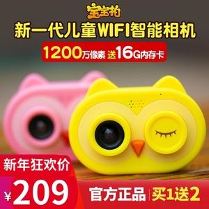 Baby shoot children mini camera smart wifi digital SLR owl camera simulation toy gift