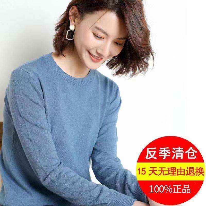 【鄂尔多斯清仓第二件0元】100%柔软羊绒圆领套头羊毛毛衣短款宽