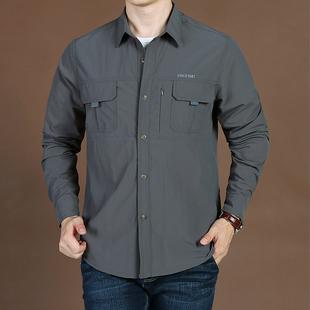 吉普盾春季男装大码宽松长袖衬衫男士商务休闲时尚防水速干衬衣潮