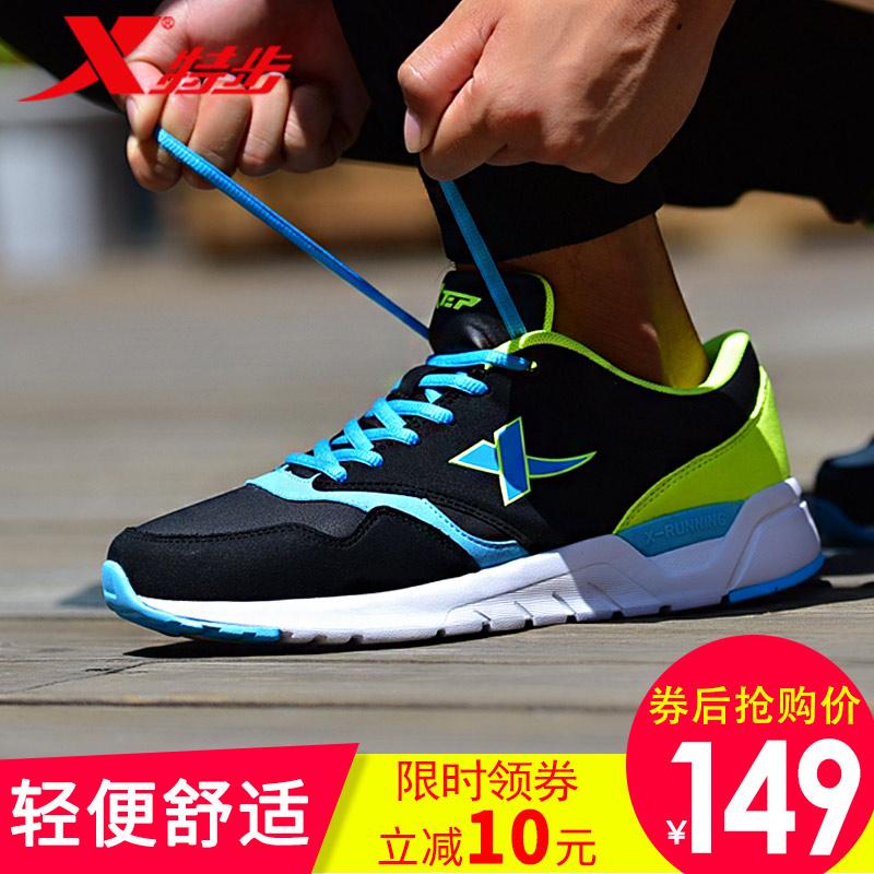 特步男鞋运动鞋男正品秋冬季跑步鞋休闲网面皮面学生轻便透气鞋子