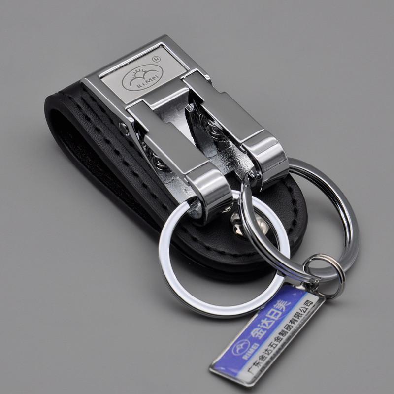 日美正品钥匙扣男士腰挂双环不锈钢钥匙扣创意穿皮带钥匙圈挂件