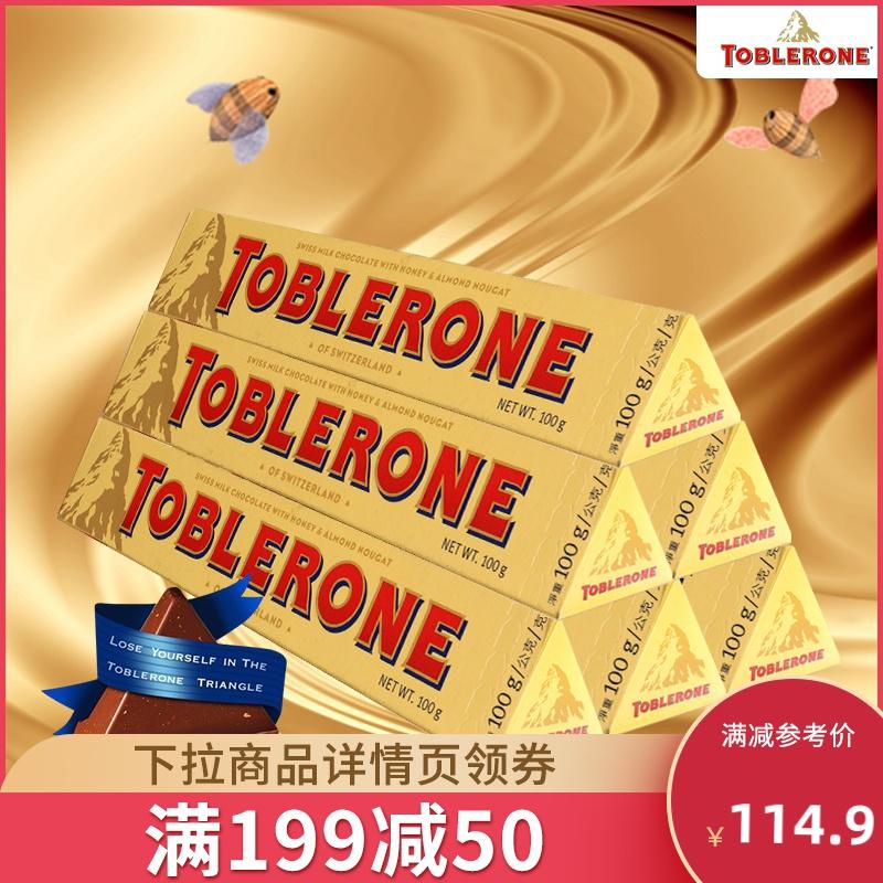 进口零食Toblerone瑞士三角牛奶巧克力含蜂蜜及巴旦木糖100g*6根优惠券
