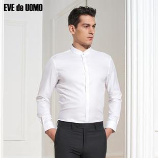 依文商务男装 银泰专柜 白色长袖衬衫男立领修身纯棉衬衣EC570710