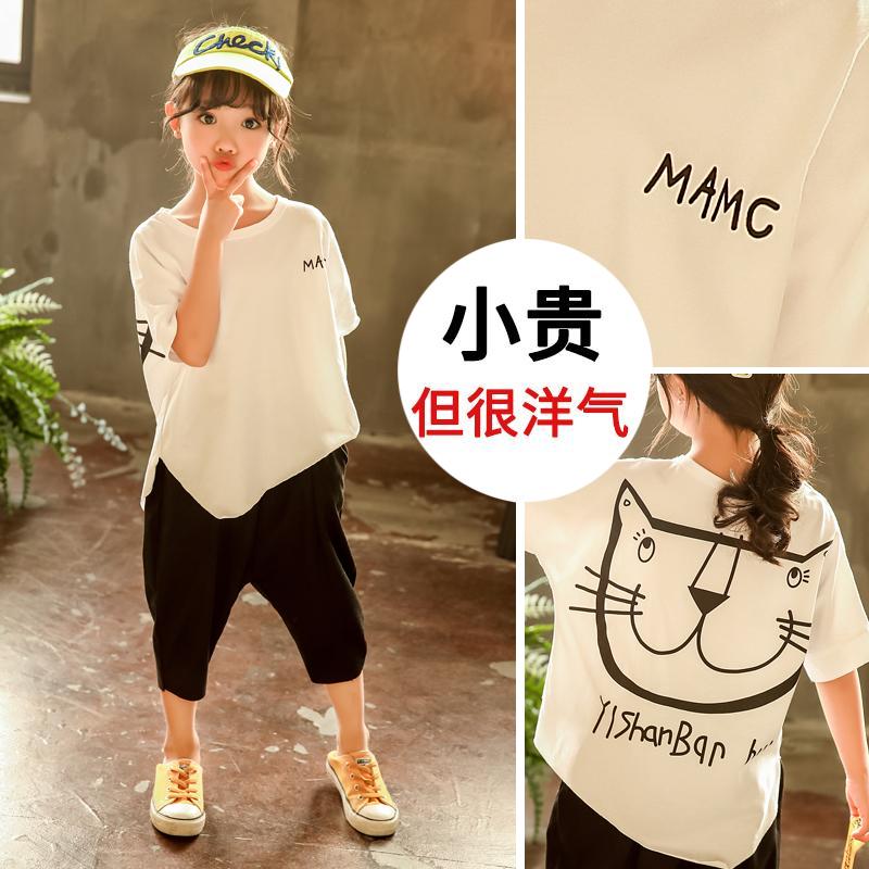 女童2019夏季短袖休闲套装女孩阔腿裤两件套时髦洋气宽松韩版网红