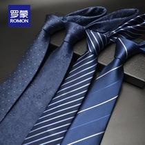 罗蒙桑蚕丝领带男真丝正装商务上班工作韩版条纹职业新郎英伦结婚