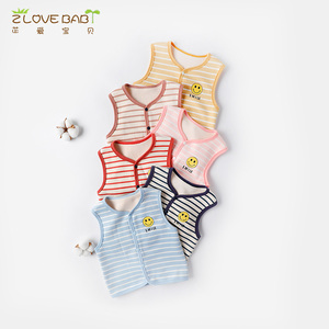 Baby vest baby plus fleece vest warm section kids boys and girls children's spring and autumn winter jackets