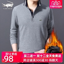 Crocodile long sleeve T-shirt for men autumn and Winter Youth Plush warm polo shirt for men