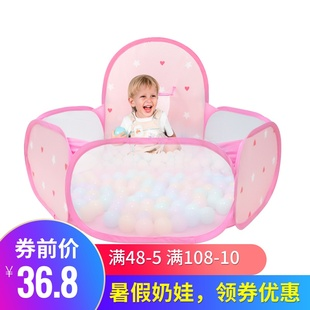 儿童 彩色波波球海洋球池室内婴