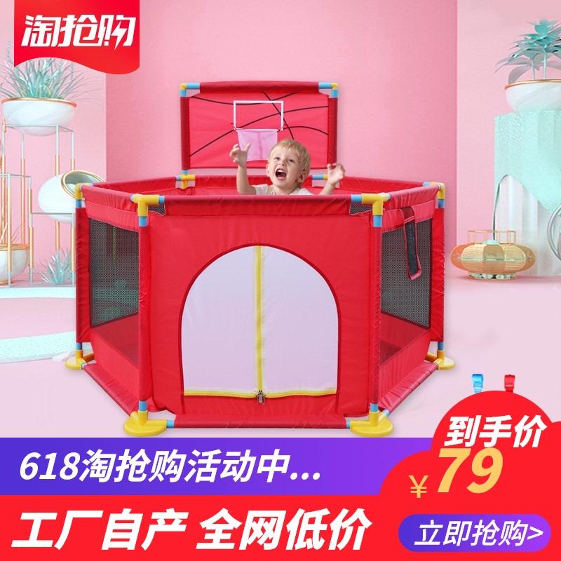 婴幼儿安全防护栏儿童帐篷游戏屋围栏加高室内海洋球池玩具乐园