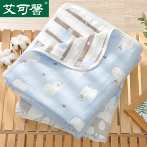 Children's six-layer gauze towel quilt cotton single blanket small quilt summer thin section blanket air conditioner nap blanket