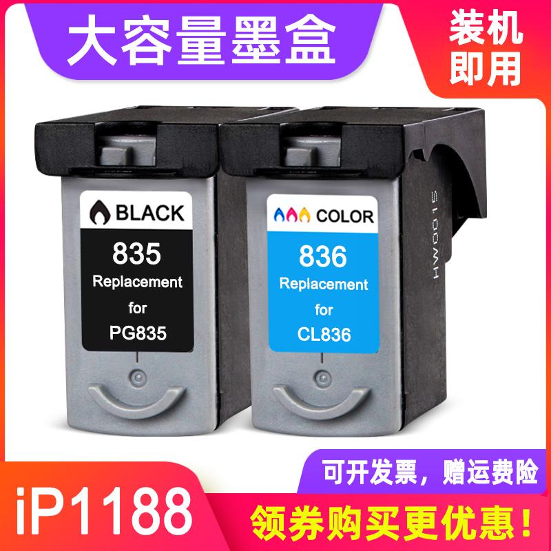 MAG适用 佳能IP1188墨盒Canon PIXMA iP1188喷墨打印机墨盒油墨佳能835XL墨盒黑色PG-835XL CL-836XL彩色墨盒