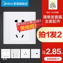 美開關插座面板一開五孔雙控多孔86型暗裝牆壁家用usb插座蓋板