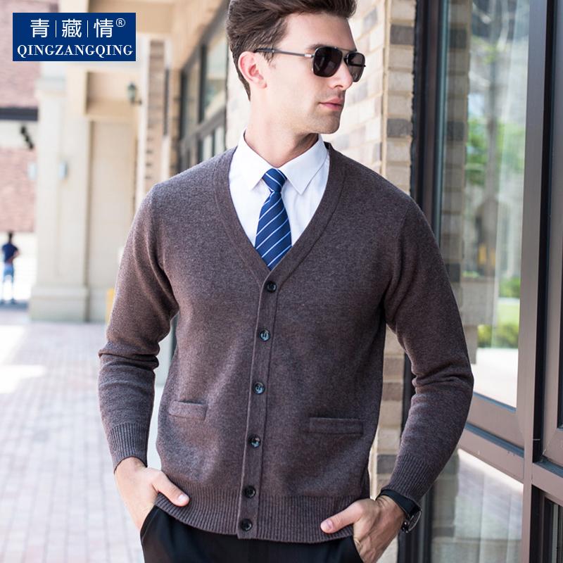 冬季男装加厚保暖男士纯羊毛衫中青年v领开衫外套毛衣针织衫衣服