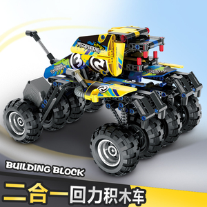 Children's technology building blocks assembling toys educational power 5 year old boy 6 pull back car 7 Lego 8 city 9 police
