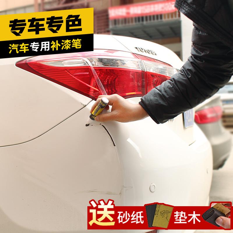 汽车专用擦刮痕补漆神器划痕修复笔