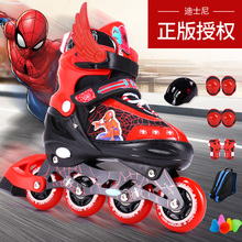 Disney skates children's full set children's roller skates roller skates beginners boys and girls