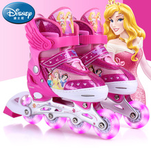 Disney roller skates children beginners adjustable size roller skates suit men's skates children's women