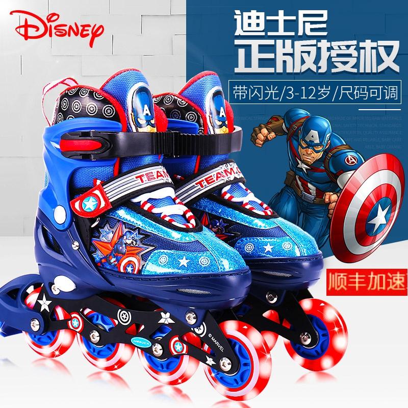 [¥138]迪士尼儿童溜冰鞋初学者可调  男女中大童小孩轮滑旱冰滑轮滑冰鞋