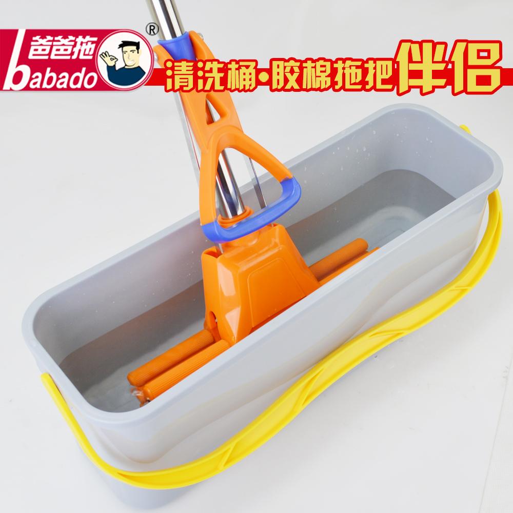 拖把清洗桶海绵拖把胶棉拖把平板拖把通用长方形塑料桶墩布拖地桶
