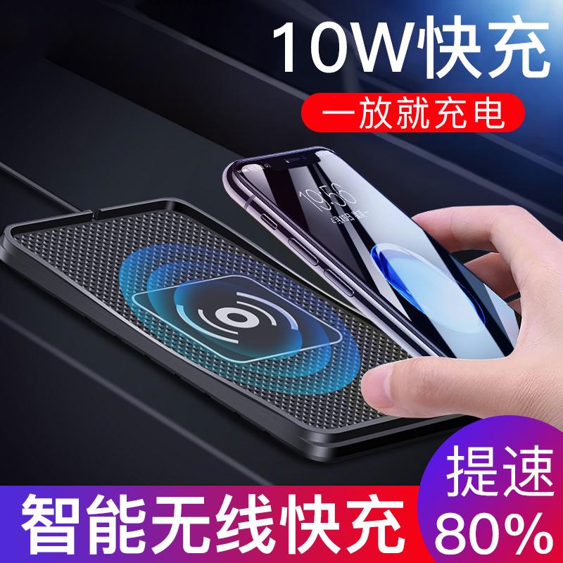 车载无线充电器全自动感应苹果专用华为快充板汽车内手机车充通用