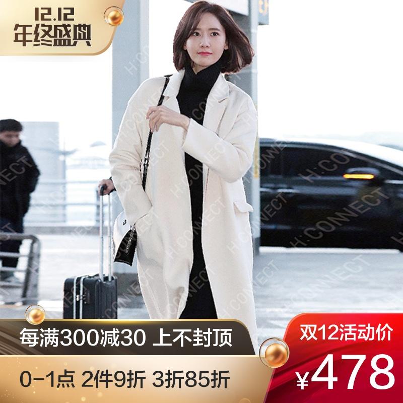H:CONNECT秋冬新款韩版时尚女式长款毛呢大衣外套