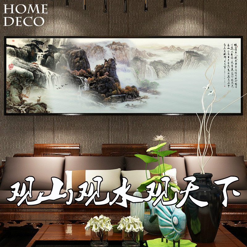 山水画风水靠山客厅新中式装饰画办公室背景墙壁挂画水墨国画招财