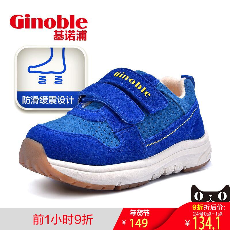 基诺浦机能鞋新秋款男女儿童鞋婴儿鞋宝宝防滑学步鞋运动鞋TXG878