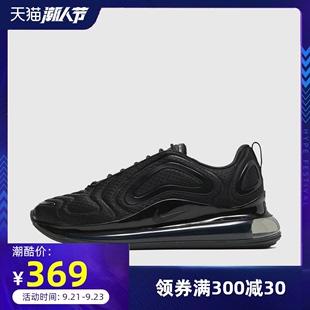 Nike/耐克跑步鞋男AIR MAX 720全掌气垫透气运动鞋CT5229/AO2924图片