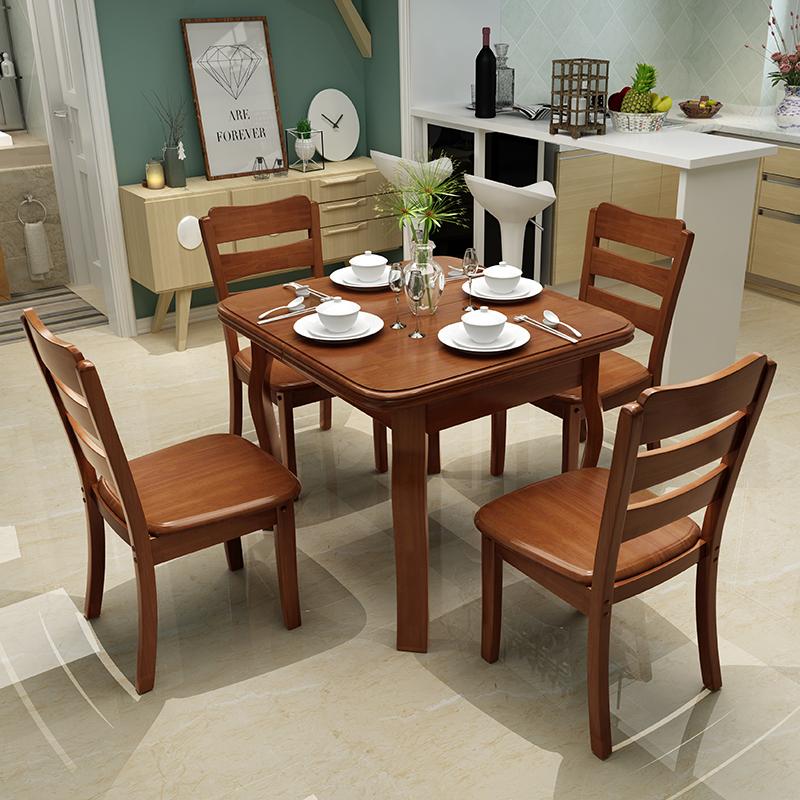 舒曼达 实木餐桌椅组合 方形可以折叠饭桌  小户型功能型实木餐桌