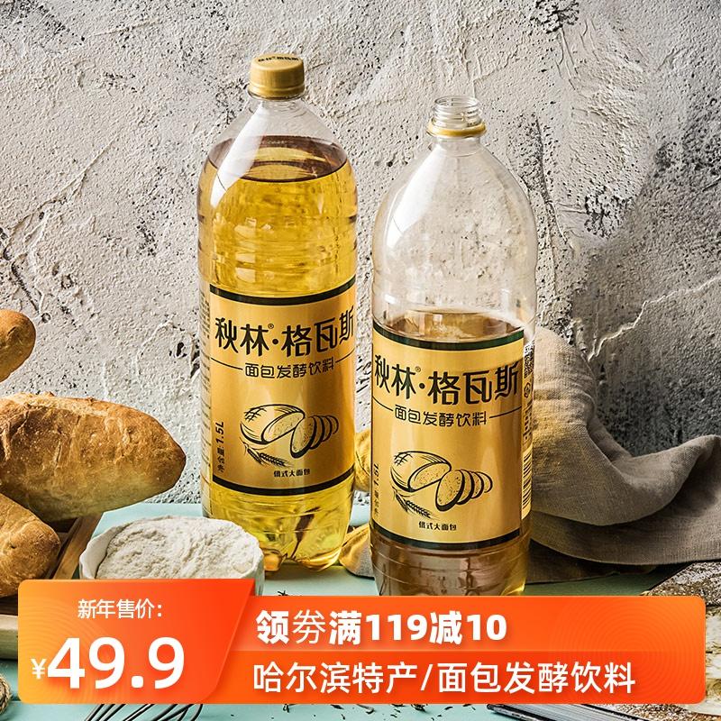 秋林格瓦斯饮料哈尔滨特产面包发酵饮品1.5L*6瓶网红饮料图片