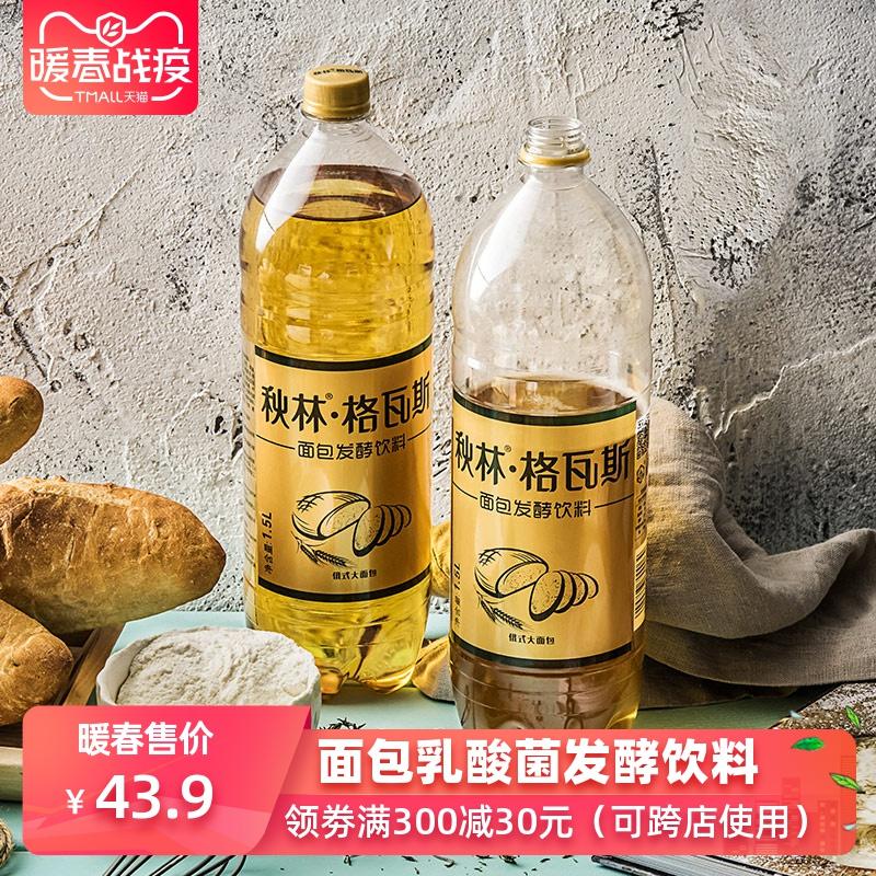 秋林格瓦斯饮料哈尔滨特产面包乳酸菌发酵饮料1.5L*6瓶网红饮料图片