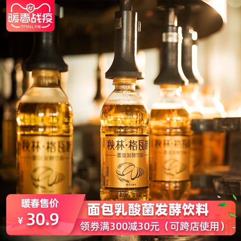 秋林格瓦斯饮料面包乳酸菌发酵饮料哈尔滨特产350ml*12瓶网红饮料图片