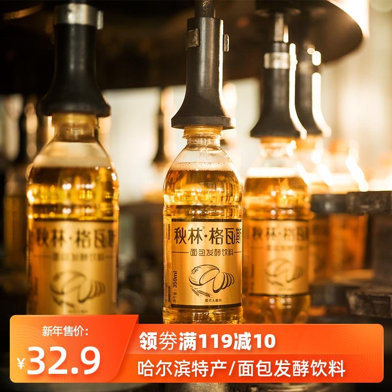 格瓦斯饮料秋林格瓦斯面包发酵饮品哈尔滨特产350ml*12瓶网红饮料图片
