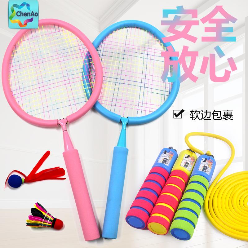 儿童计数可调节跳绳羽毛球拍双拍幼儿园宝宝小学生初学运动套装