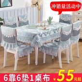 椅子套罩桌布布艺茶几通用现代简约凳子套家用 餐桌布椅套椅垫套装
