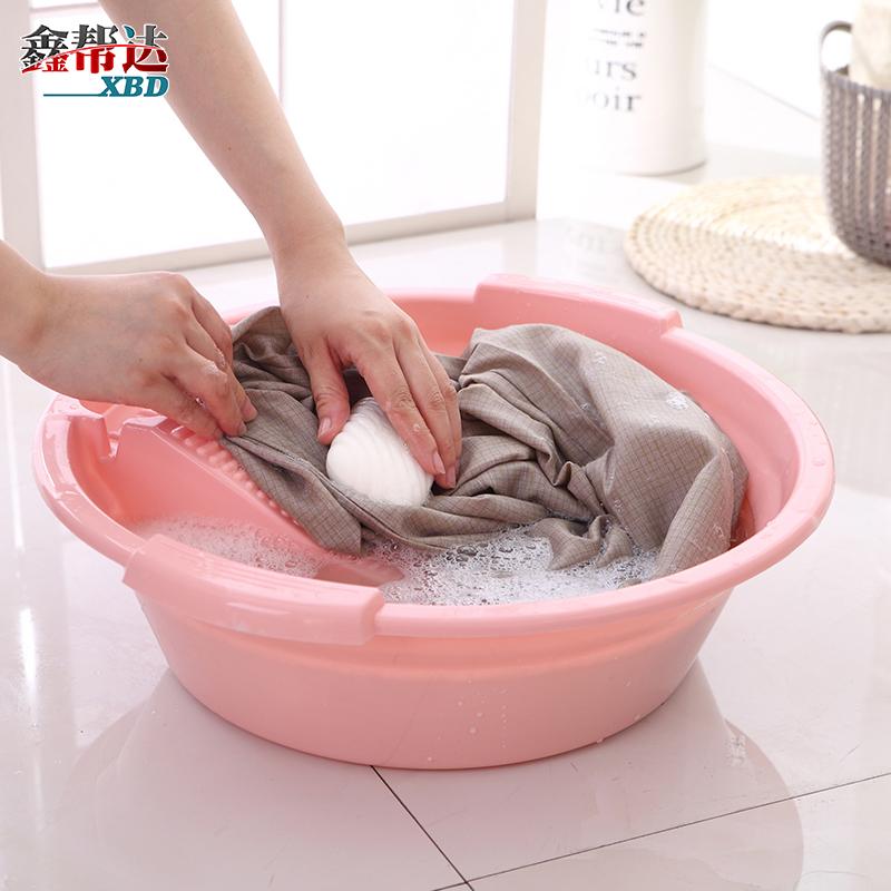 新大码小号家用宿舍脸盆宝宝洗衣盆搓板搓衣板洗衣板家用搓衣板搓