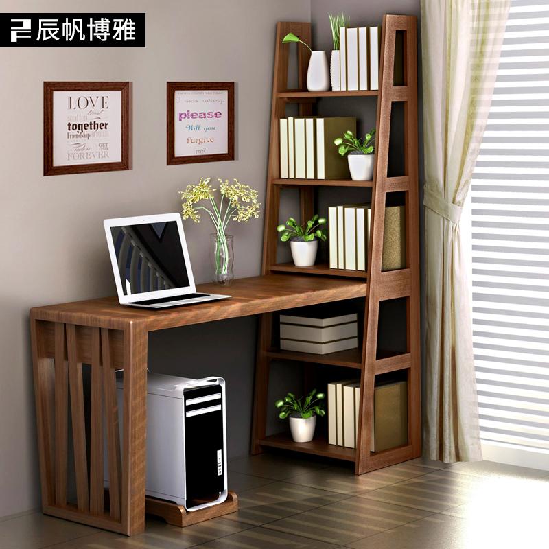 全实木书桌简约可伸缩调节书房卧室连体书桌带书架家用电脑写字桌
