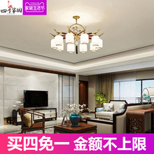 New Chinese style droplight style is contracted contemporary dining-room all copper atmosphere bedroom China wind real wood villa sitting room lamp