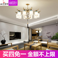 New Chinese chandelier light luxury restaurant lamp villa chandelier Chinese style simple modern atmosphere creative living room lamps
