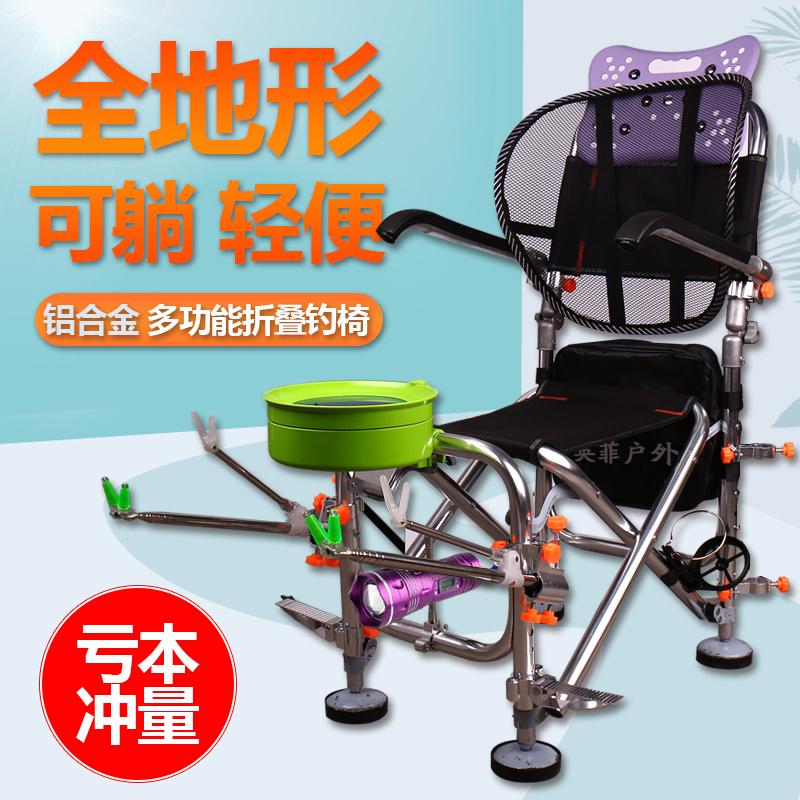 钓鱼椅子折叠便携超轻多功能座椅凳子轻便鱼具垂钓椅坐椅特价清仓
