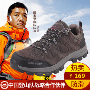 Clearance camel hiking shoes men's shoes autumn and winter waterproof leather warm shoes casual outdoor shoes breathable sports hiking shoes